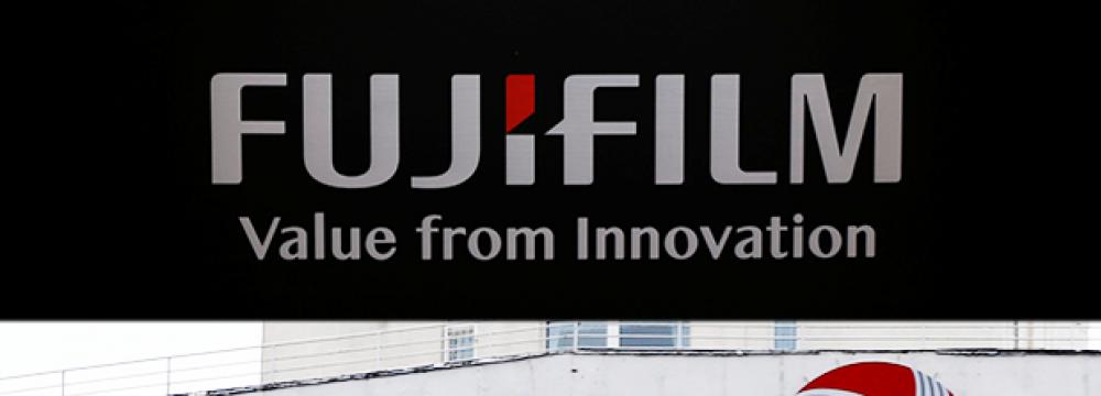 Fujifilm May Take Legal Action as Xerox Scraps $6b Deal