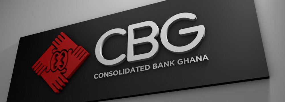 Ghana Backpedalling Out of Banking Crisis