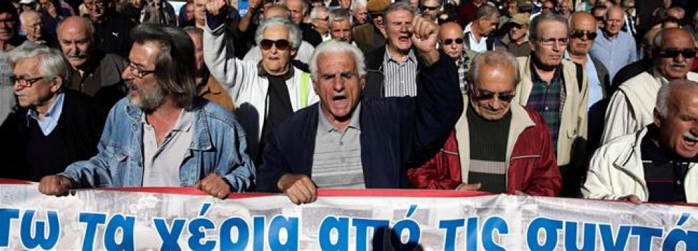 Greek Strike Against Bailout Reforms