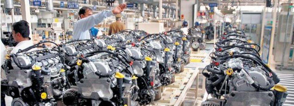 Hungary Factory Output Falls
