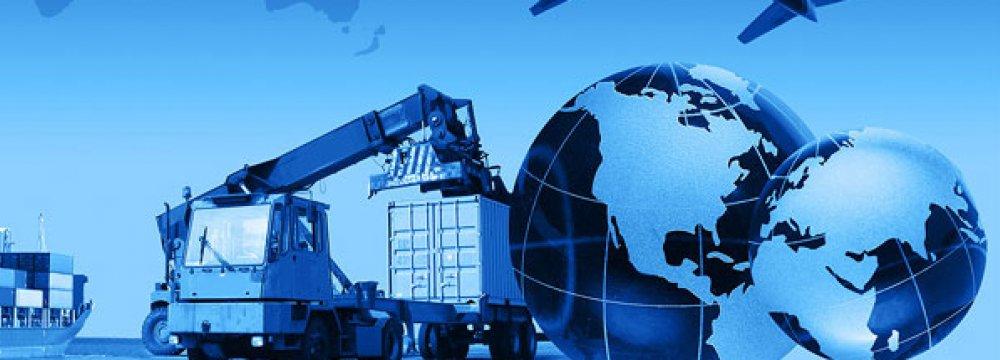 IIF Warns Trade Tensions May Derail Global Expansion