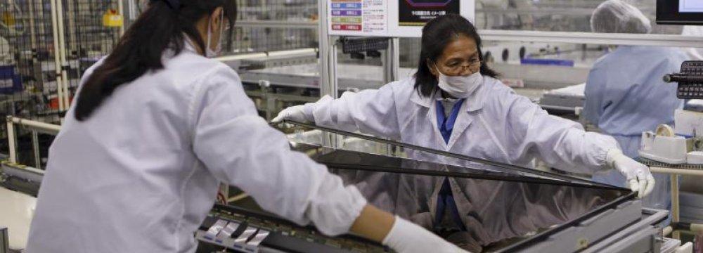 Japan Business More Confident