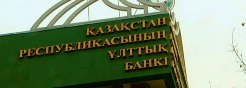 Kazakh Central Bank
