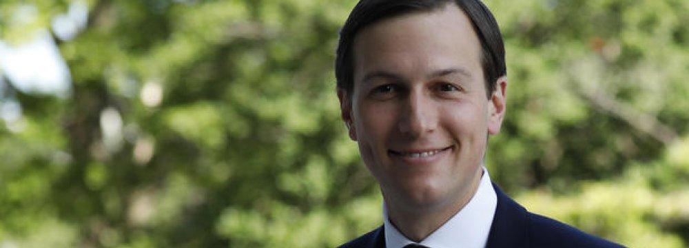 Kushner Company's Unpaid Fines Pile Up