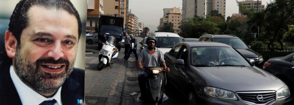 Lebanon Fears Saudis May Impose Qatar-Like Sanctions