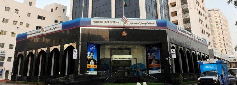 Oman Revises FDI Law
