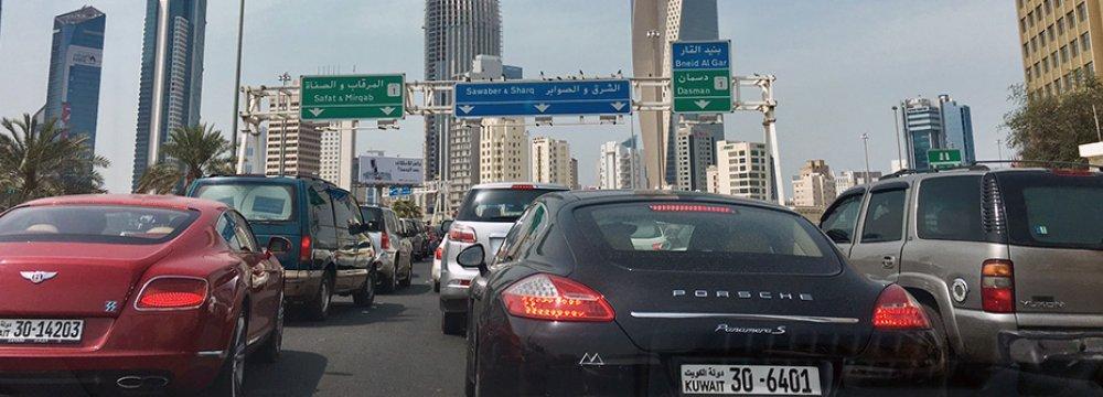 (P)GCC States Rush  to Raise Interest Rates