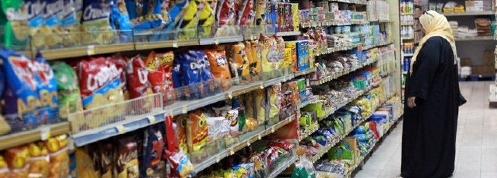 Qatar Bans Goods From S. Arabia, UAE, Bahrain, Egypt