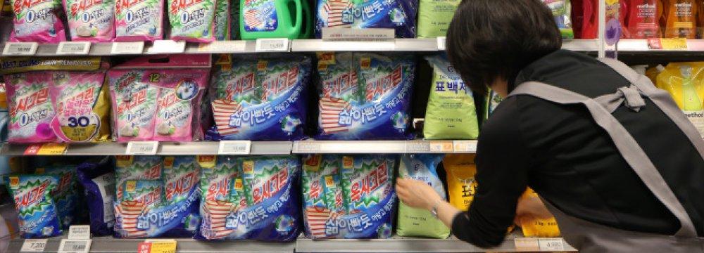 S. Korea Recovery Loses Momentum