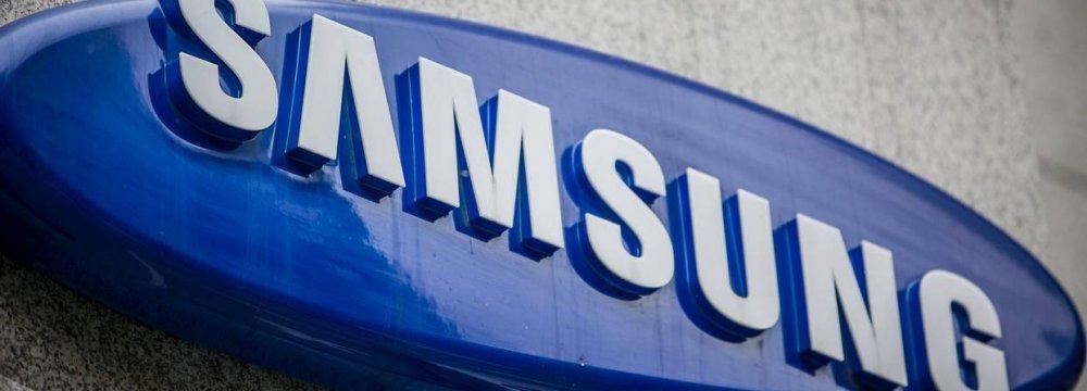 Samsung to Put $22b in AI, Auto Electronics