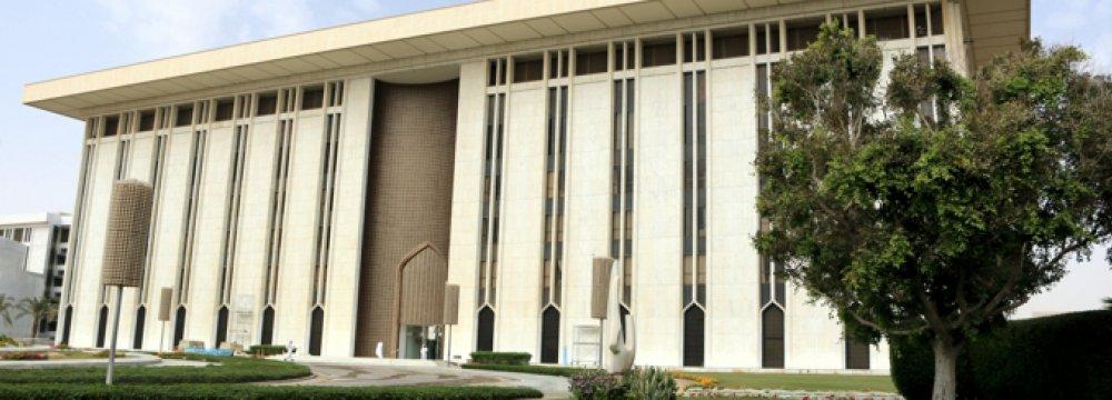 Saudi Banks' Profits Declining