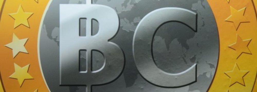 Top Chinese Bitcoin Exchange to Shut Down
