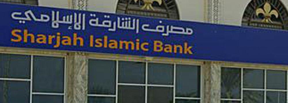 UAE Islamic Banking Assets Soar to $141b