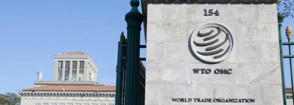 UAE Blocks Qatar Complaint at WTO