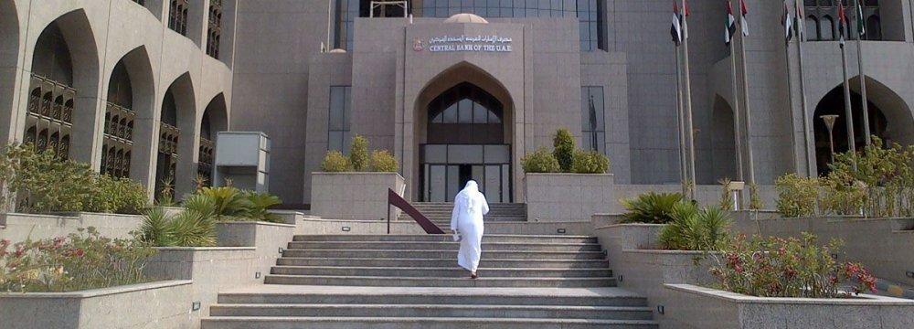 UAE 'M1' Plummets by 0.9%