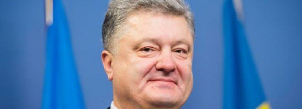 Ukraine Raises $3b in First Bond issue