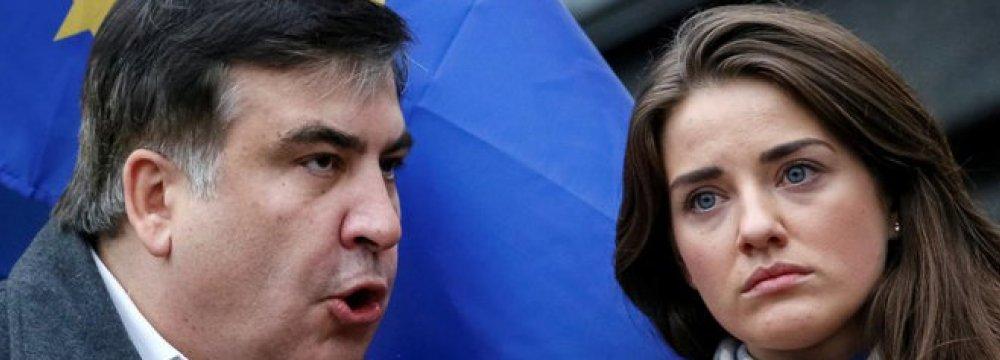 US Ends Funding for Ukraine Customs Reform