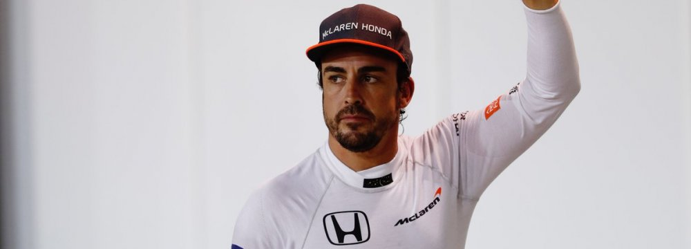 Alonso May Leave McLaren