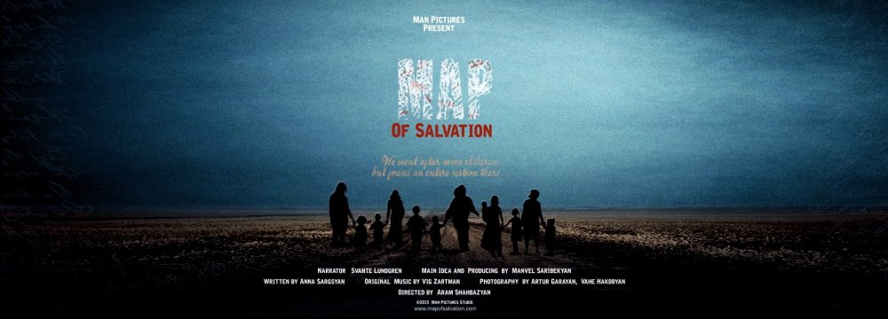 Poster of 'Map of Salvation'