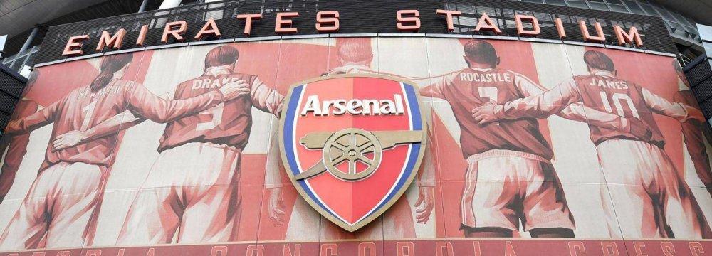Emirates Stadium, home to the Gunners