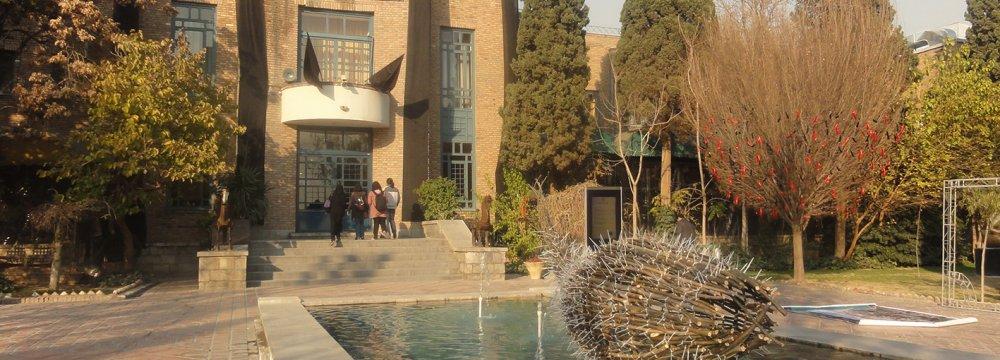 Iranian Artists Forum in Tehran