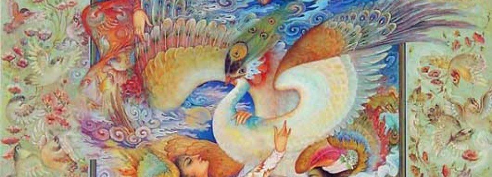 Aqamiri's Paintings at Azadi Tower Gallery