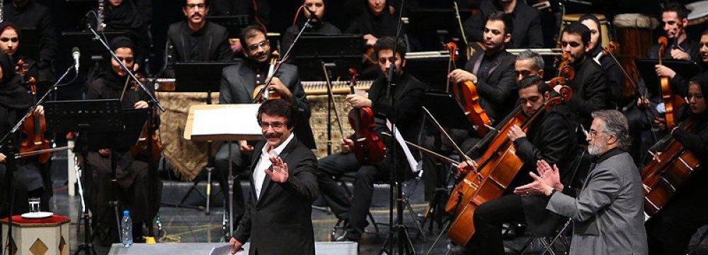 Fajr Music Festival Announces Barbad Prize Winners