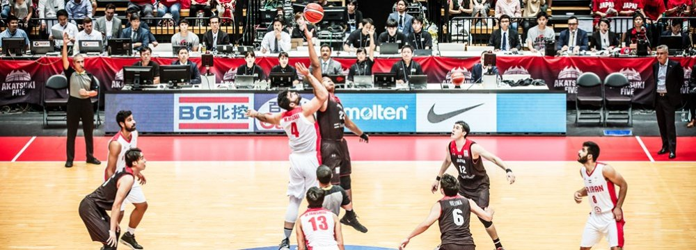 Second Loss for Iran, Japan Keeps on Winning