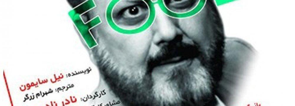Simon's 'Fools' at Tehran Theater Campus