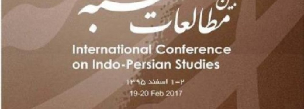 Iran, Germany to Hold Indo-Persian Studies Confab