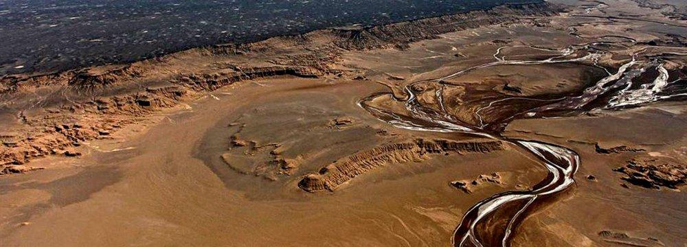 A view from the desert of Gandom-Beryan