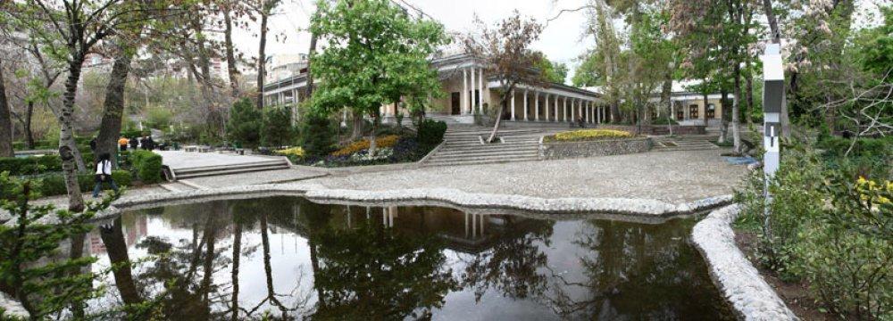 Melal Cultural Center