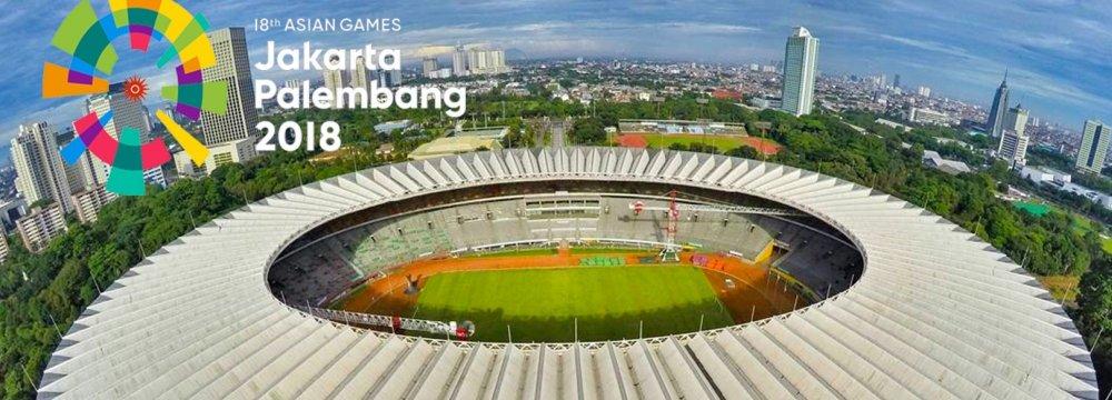 Two Koreas Agree to Hold Cross-Border Basketball Games