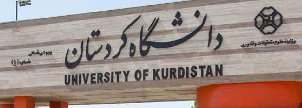 Kurdistan University to Host Int'l Meet on Reading