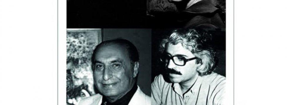 Legendary Artists