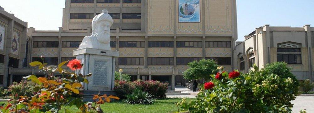 University of Isfahan