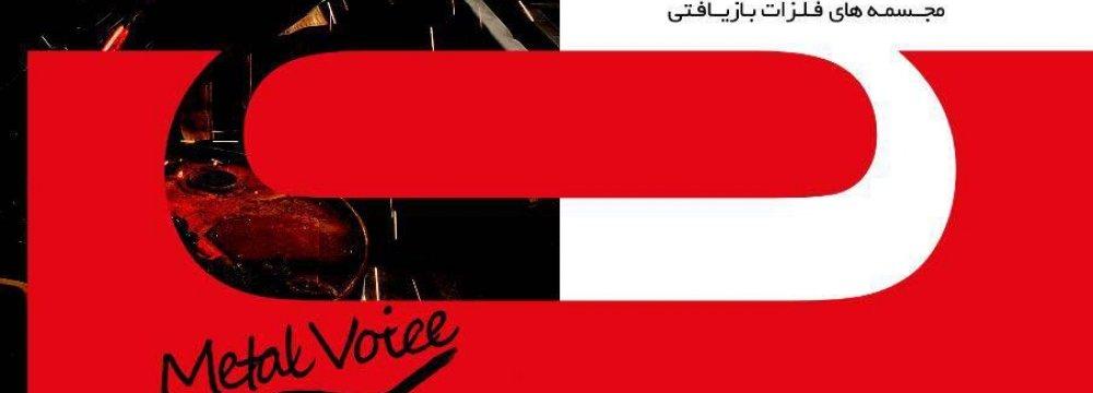 'Metal Voice' Till July 19