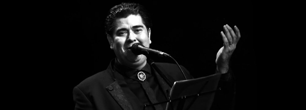 National Orchestra Featuring Salar Aqili