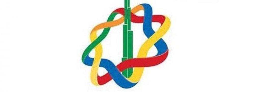Asian Youth Para Games End: Japan 1st, Iran 2nd