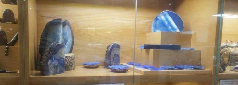 Gemstone Museum in Mashhad