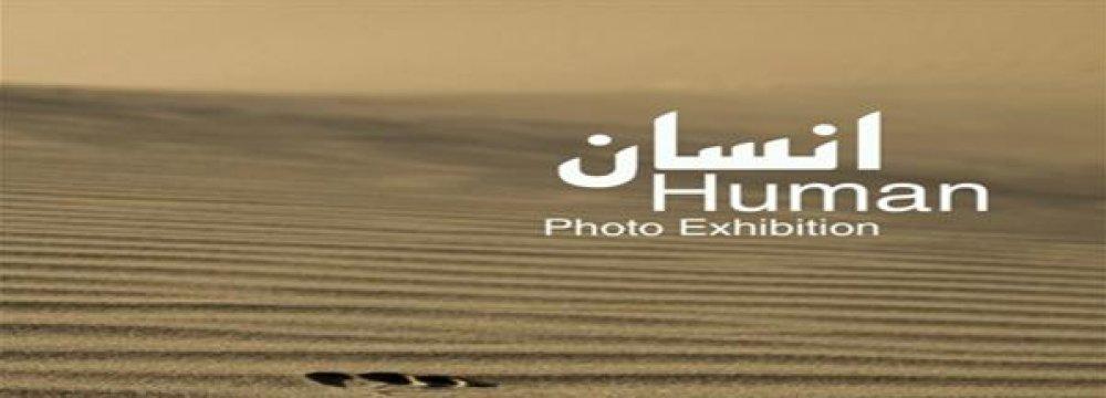 Photo Exhibit at Azadi Tower