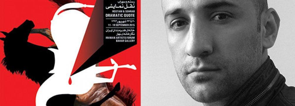 Mehdi Mahdian and his winning poster