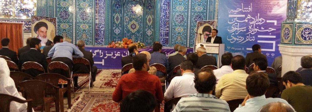 Razavi Theater Festival Opens in North Khorasan