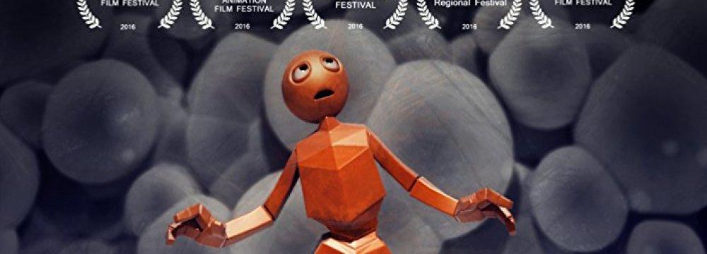 Eight Entries for Serbia 'Short Form' Film Festival