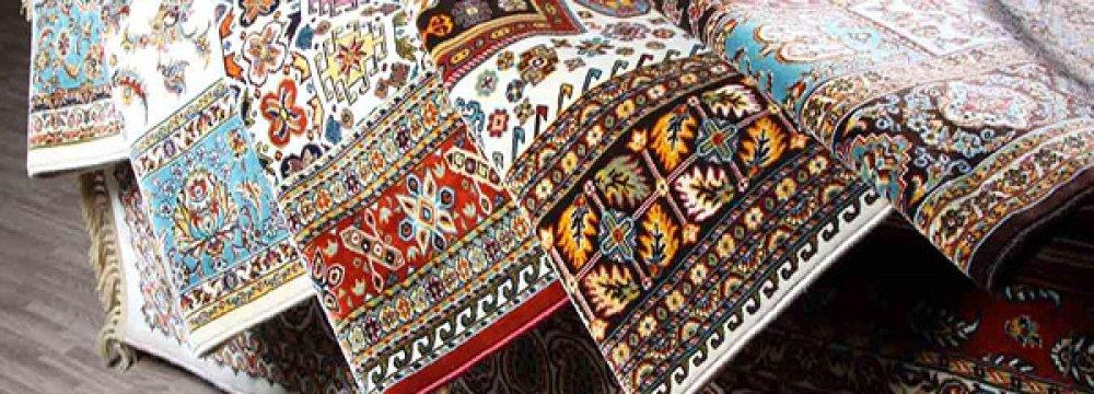 Maragheh carpets