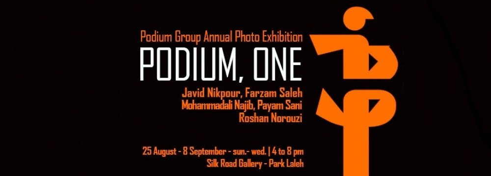 Poster of the exhibit