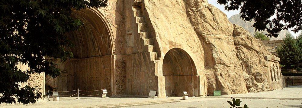 Taq-e-Bostan in Kermanshah Province