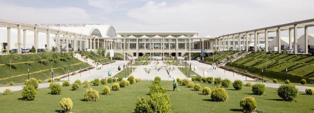 Sun City, venue of Tehran International Book Fair