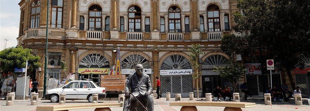 'Heart of Tehran' to Mark Capital's 230th Anniversary