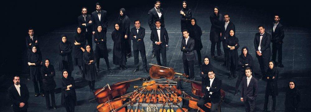 Tehran Philharmonic Orchestra